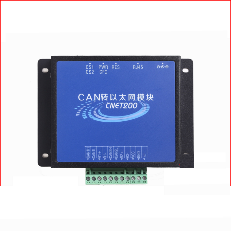 CAN to Ethernet 2 way network port to CAN CAN to rj45 CAN bus to network with isolation protection