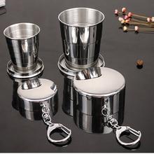 60 мл, 150 мл, 250 мл, складная чашка из нержавеющей стали для кемпинга, портативная, для путешествий, складная чашка с брелком для чая
