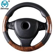 Чехол рулевого колеса автомобиля 4 стиля Деревянный Стиль Нескользящая дышащая Оплетка на руль авто Стайлинг для большинства транспортных средств