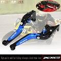 Для HONDA PCX 125 PCX125 PCX150 PCX 150 аксессуары для мотоциклов Складные Выдвижные Тормозные Рычаги Сцепления