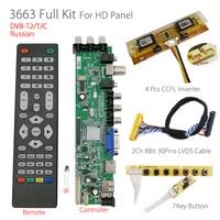 Z VST 3463 A1 Support Digital Signal DVB C DVB T 7 Key Button Inverter LVDS