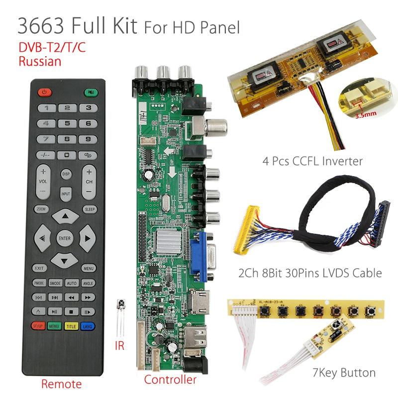 Support Russian 3663 Digital signal DVB-C/T DVB-T2 7-key button+Inverter+LVDS cable Universal LCD TV Controller Driver Full Kit