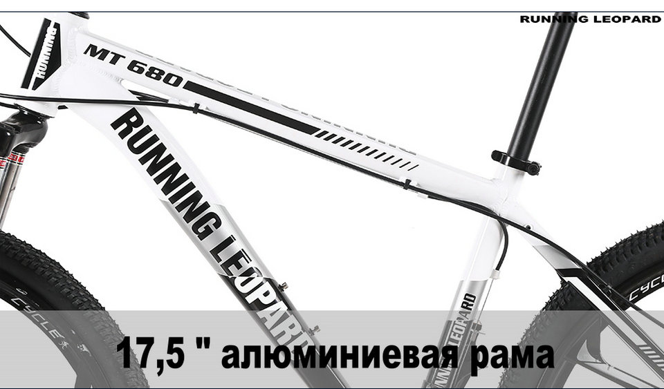 HTB1QtGhXozrK1RjSspmq6AOdFXaN Running Leopard mountain bike 26 inch 21/24 speed bikes aluminum alloy frame mountain bike Mechanical double disc brake bicycle