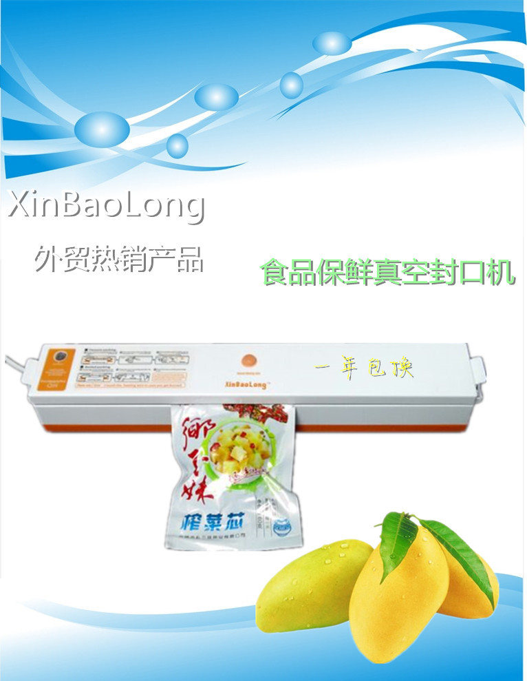 Automatic Vacuum sealer Mini manual Food Preservation packaging machine Plastic bags sealing machine jiqi 100w portable pro smart mini food automatic sealing machine one button vacuum sealer for seal pack opp pe plastic bag
