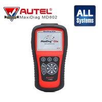 Autel M AxidiagยอดMd802ระบบ