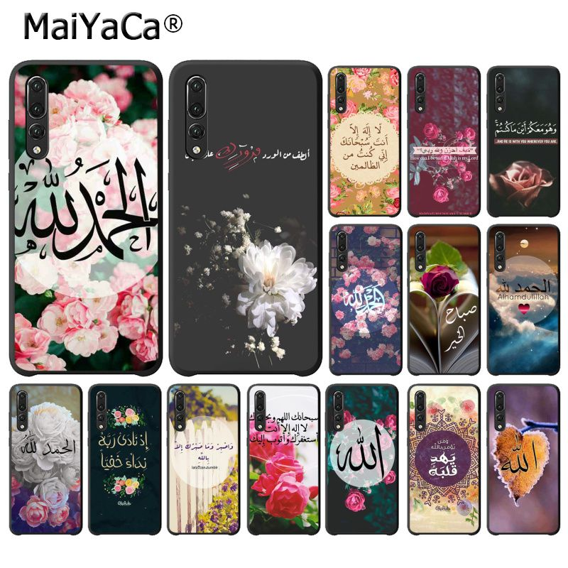 Phone Bags & Cases Half-wrapped Case Maiyaca Arabic Quran Islamic Quotes Muslim Phone Case Shell For Huawei P20lite P10 Plus Mate9 10 10lite P20 Pro Honor10 View10
