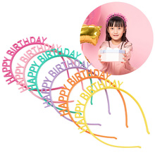 Candygirl 6 Colors Plastic Birthday Head Bands Lovely Princess Blow Knot Hair Band Kids Hoop Headband Baby Party Headwear