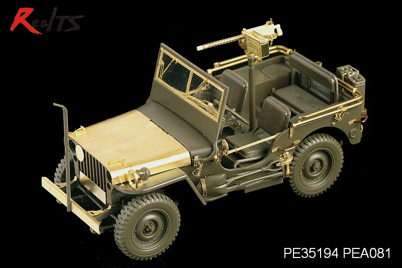 RealTS Voyager 1:35 WWII US Jeep Willys MB (For Tamiya 35219) PE35194