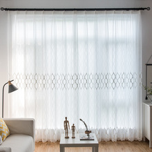 European and American Style embroidered Tulle Half-window of living room bedroom balcony partition customized processing curtain