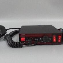 Higher star 100 Вт 7 предупреждающих звуков, усилитель полицейской сирены, Автомобильная сигнализация с микрофоном для пожарной машины скорой помощи(без динамика