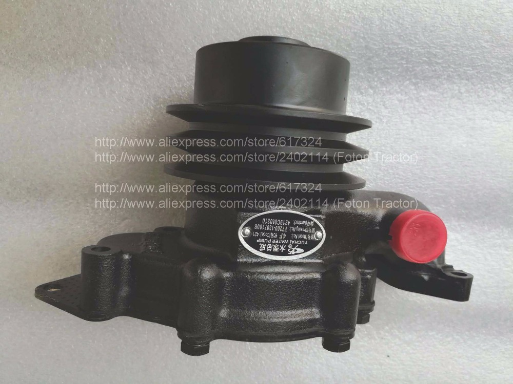 Yuchai engine for YCC30CD, the water pump assembly, part number: 7200-1307100B aluminum water cool flange fits 26 29cc qj zenoah rcmk cy gas engine for rc boat