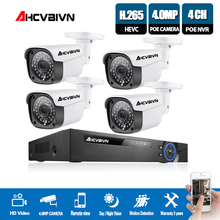 CCTV 4CH NVR System 5MP 4MP PoE NVR In/Outdoor 4.0MP IP Camera System Cloud 1080P 5.0MP NVR Kit Motion Detect Night Vision a vision based motion capture system