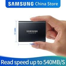 Samsung T5 ポータブル ssd ディスコ duro ssd 2 テラバイト 1 テラバイト 500 ギガバイト 250 ギガバイト外部ソリッドステートドライブ USB3.1Gen2 との下位互換性のための PC