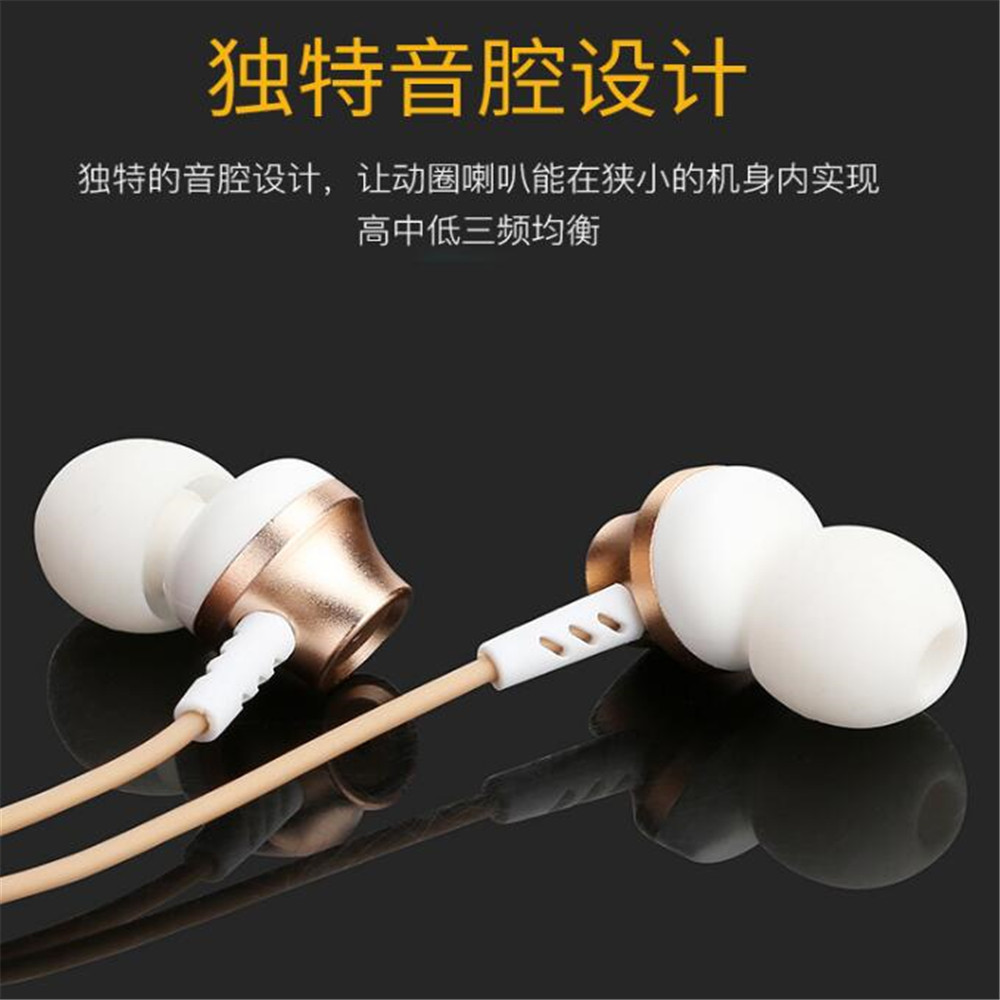2018071603 xiangli hot sale in -ear earphone with microphone for telephone 300