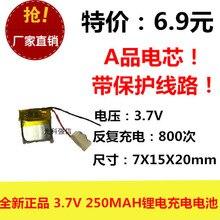 Новый Полный емкость 3,7 в литий-полимерный аккумулятор 701520 250 мАч MP4 иди и болтай walkie talkie/оборудование/Mini