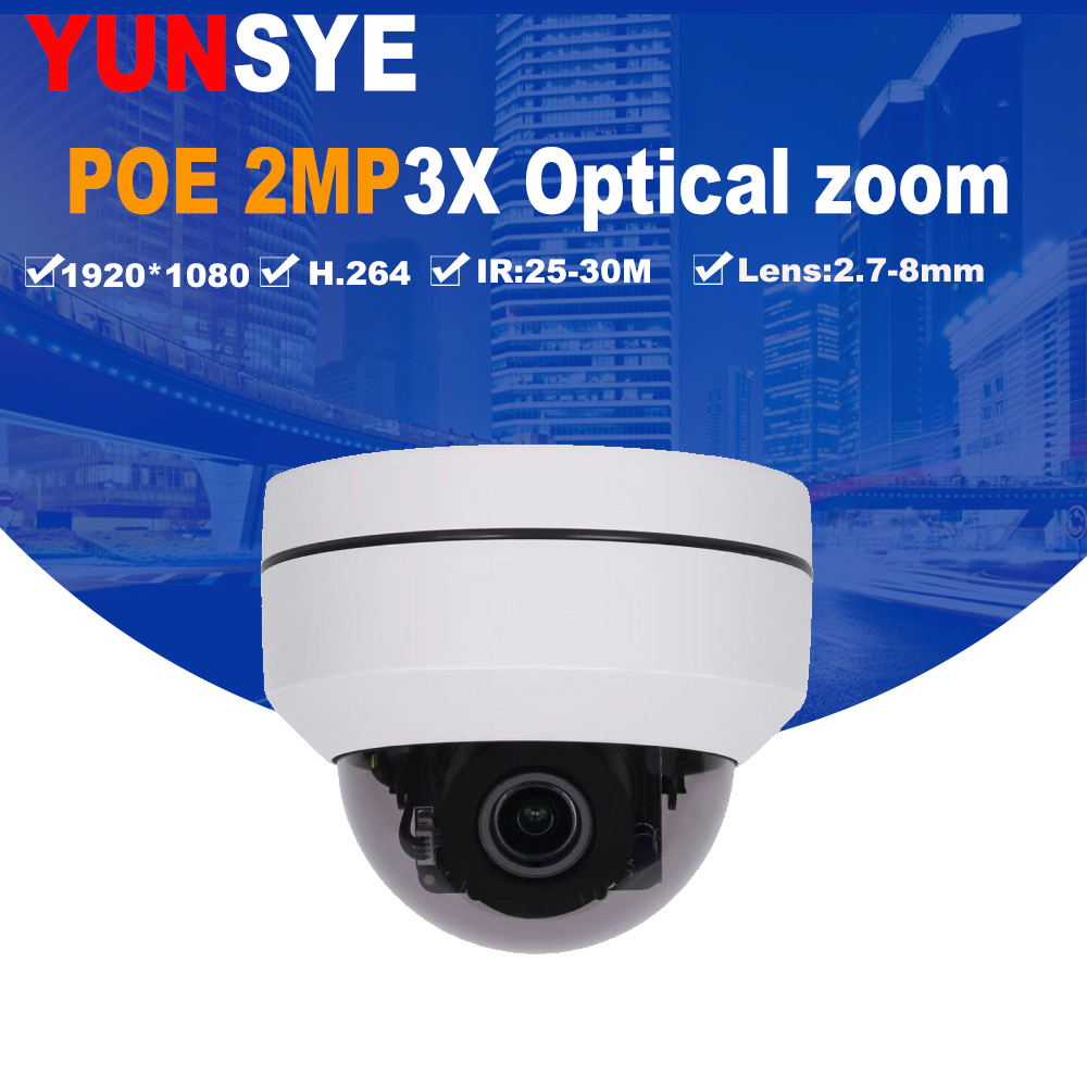 PTZ Speed Dome Camera IP 1080P Full HD Onvif 3X Zoom P2P H.264 30m IR Night Vision Waterproof 2MP Outdoor Dome POE PTZ IP Camera h 265 h 264 2mp 1080p 2 megapixel full hd ipcam dome ir night vision network ip cctv camera camara ip poe optional onvif rtsp