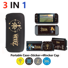 3 in 1 Nintend Switch Accessories Travel Carrying Bag Game bag & Glass Film Sticker for Caps NS shell