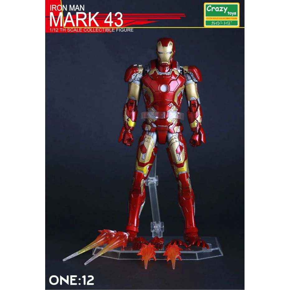 XINDUPLAN Marvel Shield iron Man Avengers Age of Ultron MK43 Movable Action Figure Toys 15cm Collection Model 0843 new hot 17cm avengers thor action figure toys collection christmas gift doll with box j h a c g
