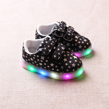 2017 new autumn children's shoes boys and girls colorful lanterns LED flash small children's shoes anti-skid casual shoes