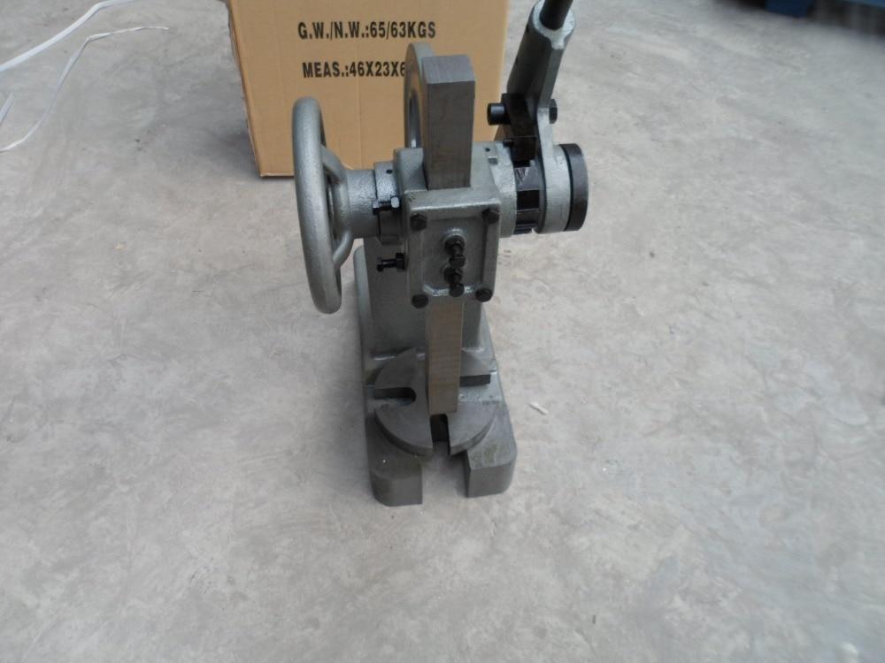 RAP-2 ton hand ratch press machine press bearing machinery tools rap 2 ton hand ratch press machine press bearing machinery tools