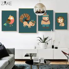 Feather Fox Lion Bear Dream Nordic Posters And Prints Wall Art Canvas Painting Animal Picture Baby Kids Room Bedroom Decor