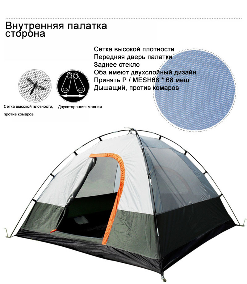 aberto anti uv tendas turísticas para caminhadas