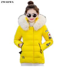 2017 New Fashion Winter Jackets Womens Coat Short Female Wadded Cotton Coats Fur Hooded Warm Thick Parka Overcoat Quilted