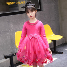 цена на Girls Dress Spring Autumn Kids Fashion Floral Lace Dresses For Girls Wedding Party Dress Children Clothes 4 6 8 10 12 13 Years