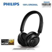 Philips Original M2BT/00ความละเอียดสูงชุดหูฟังไร้สายBluetooth HIFI NFCชุดหูฟังไมโครโฟนการตรวจสอบอย่างเป็นทางการ