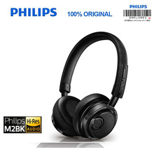 Philips Original M2BT/00 High Resolution Wireless Bluetooth Headset HIFI NFC Headset with Microphone Official Verification