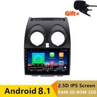 9 android автомобильный DVD мультимедийный плеер gps для Nissan Qashqai 2008 2009 2010 2011 2012 Автомобиль Радио Стерео Навигатор bluetooth, Wi Fi