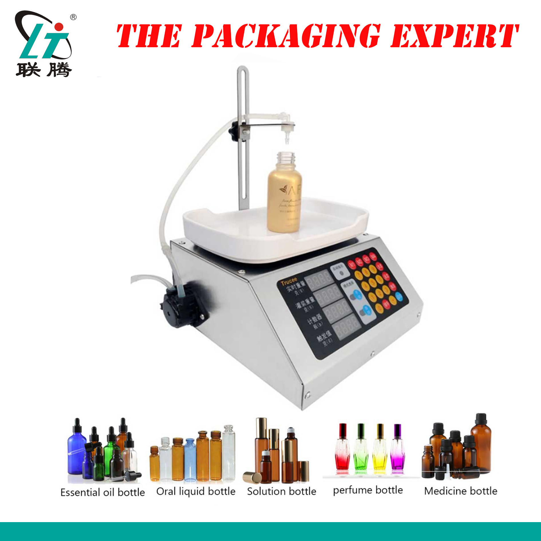 Weighing Peristaltic Pump Filling Machine Electronic Scale Liquid Filler 0-50ml E-cigarette Perfume E-Liquid Oil Free Shipping