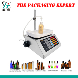 Weighing Peristaltic Pump Filling Machine Electronic Scale Liquid Filler 0-50ml E-cigarette Perfume E-Liquid Oil Free Shipping