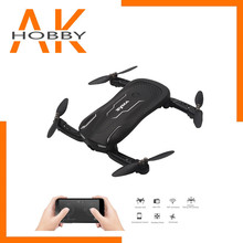Syma Z1 2.4G FPV Foldable RC Drone Quadcopter with 720P Wifi Camera Real-time Altitude Hold Optical Flow Positioning