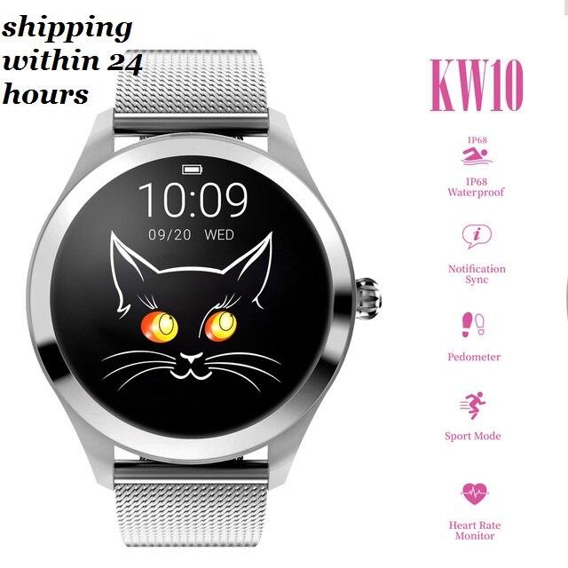 KW10 montre intelligente femmes 2019 IP68 étanche surveillance de la fréquence cardiaque Bluetooth pour Android IOS Fitness Bracelet Smartwatch PK KW18