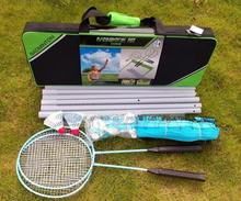 2 Player recreational portable badminton kit badminton combination set sports badminton set gamecraft with carrying bag
