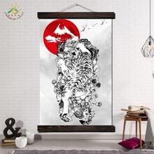 Японская Домохозяйка и Сын Современные Wall Art Принт Поп-Арт Картина И Плакат Кадр Прокрутки