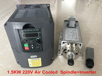 2018 CNC Router Spindle Motor 1.5KW Air Cooled Machine Tool Spindle + 220V/1.5KW Inverter