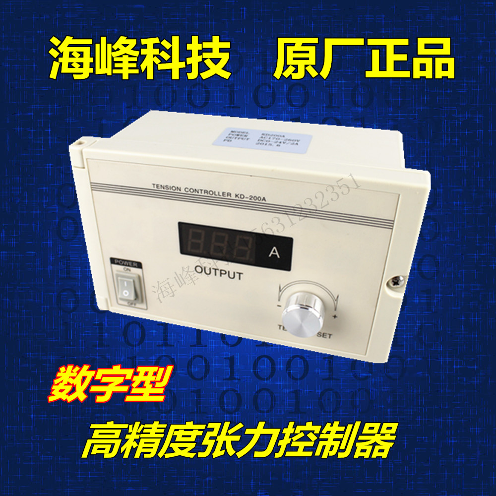 Manual Magnetic Particle Tension Controller, Precise Tension Controller, KD-200A, ST-200D Upgrade ktc818 1ad radius tension controller taper tension controller replacement for tc 2030 tension controller