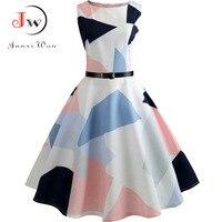 022 Dress