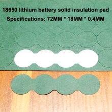 100 шт/лот 18650 литиевая батарея отрицательная твердая изоляционная
