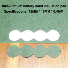 100pcs/lot 18650 Lithium Battery Negative Solid Insulation Pad 4S Indigo Paper Surface Accessories
