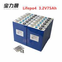 2019 NUOVO 20PCS 3.2V 75Ah lifepo4 batteria CELLA Prismatica 12V80Ah per EV RV battery pack fai da te solare UK STATI UNITI UE TASSA LIBERA di UPS o FedEx