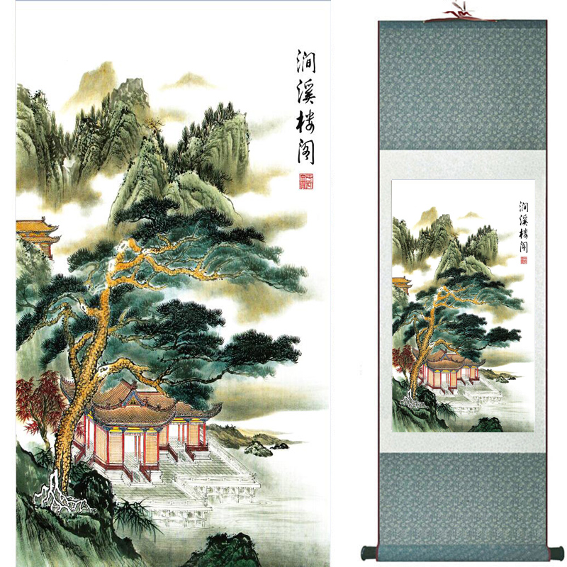 Mountain and river painting Home Office Decoration Chinese scroll painting mountain and River painting TX2017122110
