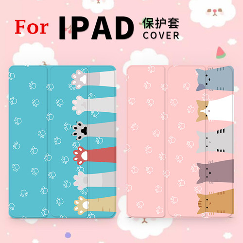 Cartoon Cat Magnet PU Leather Case Flip Cover For iPad Pro 9.7 10.5 Air Air2 Mini 1 2 3 4 Tablet Case For New ipad 9.7 2017 personal magnet pu leather case flip cover for ipad pro 9 7 10 5 air air2 mini 1 2 3 4 tablet case for new ipad 9 7 2017 a1822