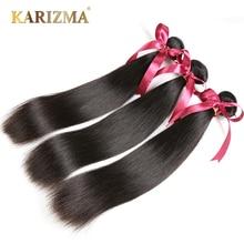 Paquetes de cabello lacio brasileño Karizma 3 piezas mucho color negro natural 8-28inch Paquetes de cabello humano no Remy se pueden teñir envío gratis