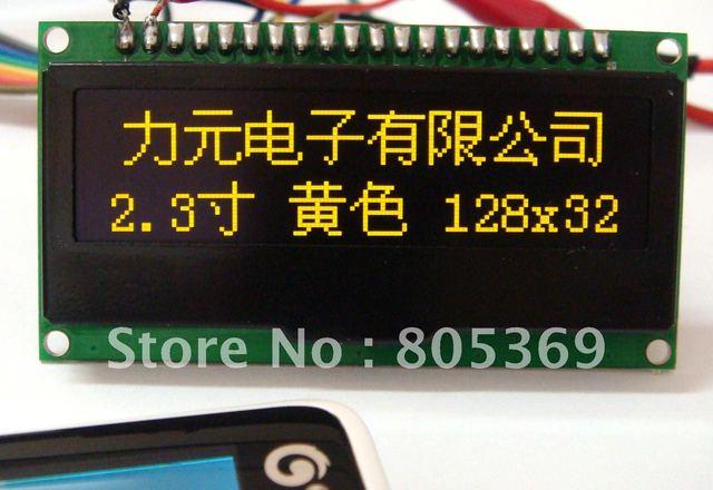 2.3 OLED display  OLED module