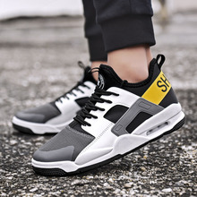Hot Sale Running Shoes For Men Breathable Men Shoes Yeezys Air 350 Boost Footwear Thick Bottom Non-slip Real Betis Men Sneakers все цены