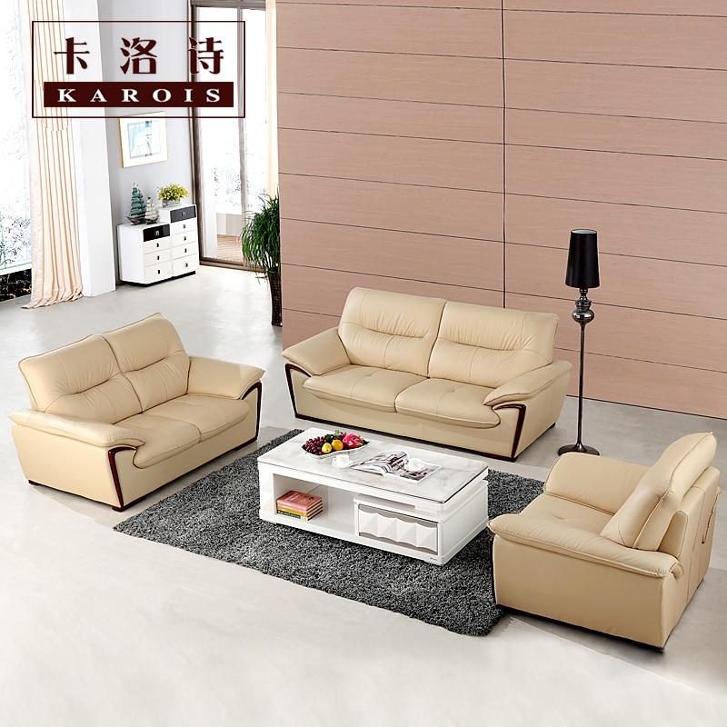 Dernière canapé conceptions 2016 meubles salon moderne en cuir 3 2 1 ...