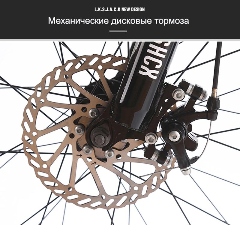 "HTB1QtYtXdfvK1RjSszhq6AcGFXaM LAUXJACK Fat Bike Full Suspension Steel Foldable Frame 24 Speed Shimano Mechanic Brake 26""x4.0 Wheel"